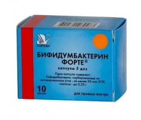 Пробиотик Бифидумбактерин Форте для микрофлоры
