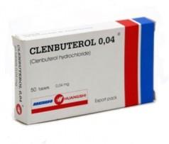 Кленбутерол - «таблетка нулевого размера»!