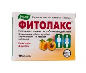 диетолог шарипова фото