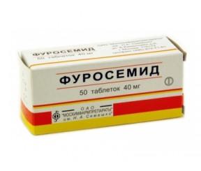 Мощный диуретик Фуросемид