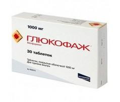 Медикаментозное средство Глюкофаж 1000