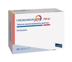 Глюкофаж лонг 750: область применения