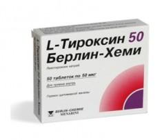 Стимуляция организма L тироксином