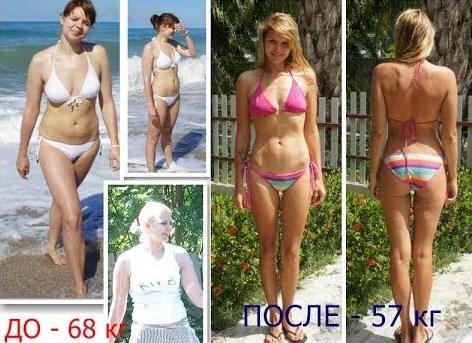 до и после ходьбы