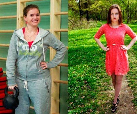 гренц до и после похудения