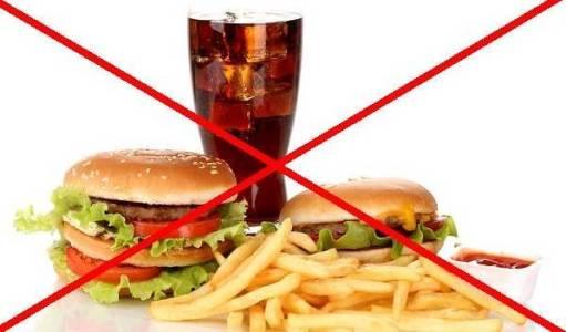 нет гамбургерам и коле