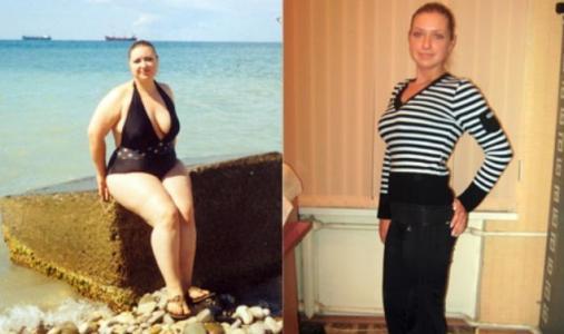 до и после похудения с эко слим