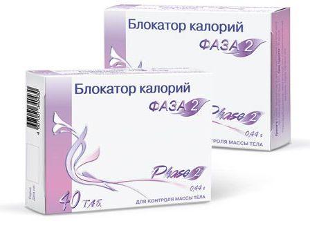 блокатор калорий фаза 2 40 таблеток
