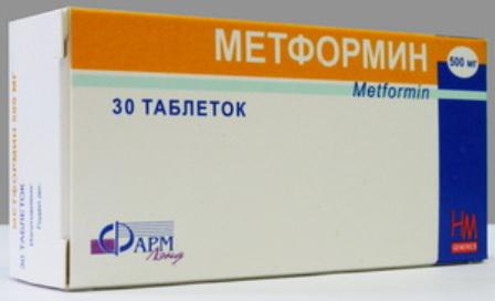 упаковка метформин