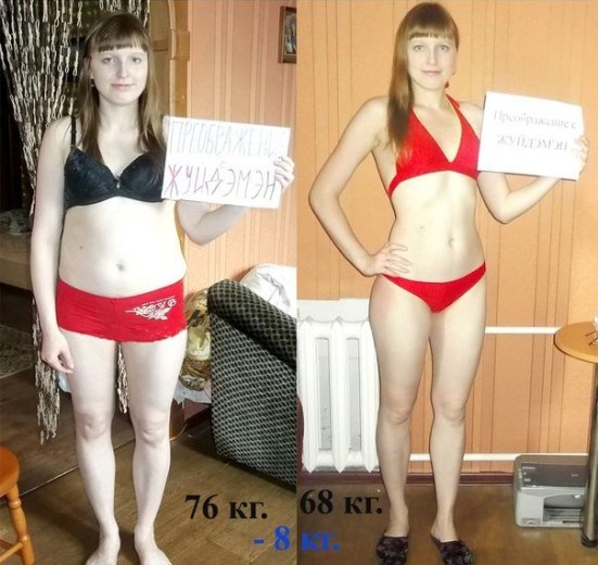 как похудеть за 2 недели упражнения