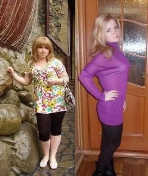 до и после жвачки